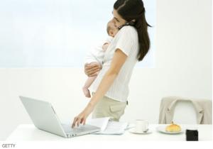 Conciliación maternidad y desarrollo profesional