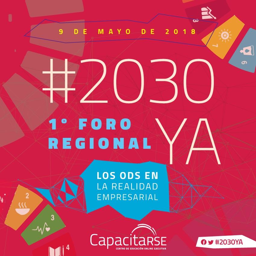 Este 9/5: #2030YA acercará los ODS a las organizaciones de América Latina